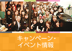 横浜,本厚木,韓国語教室,イベント情報