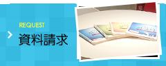 横浜,本厚木,韓国語教室,資料請求